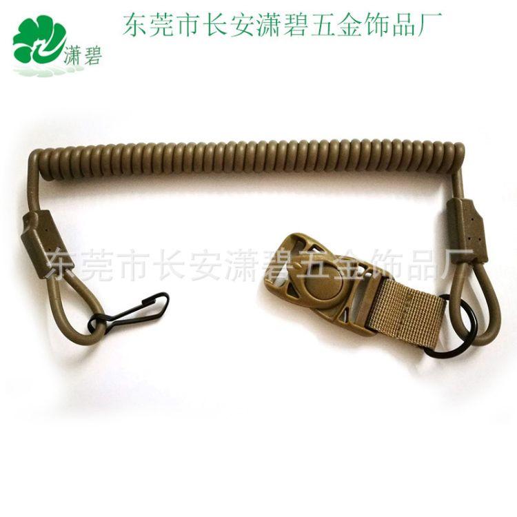 凯夫拉线弹簧枪绳 多功能战术防盗防丢挂绳 旋转扣弹簧绳