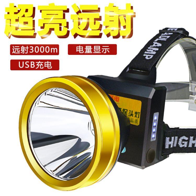 工厂直销强光头灯超亮LED充电锂电池头戴电筒户外远射猎灯钓鱼