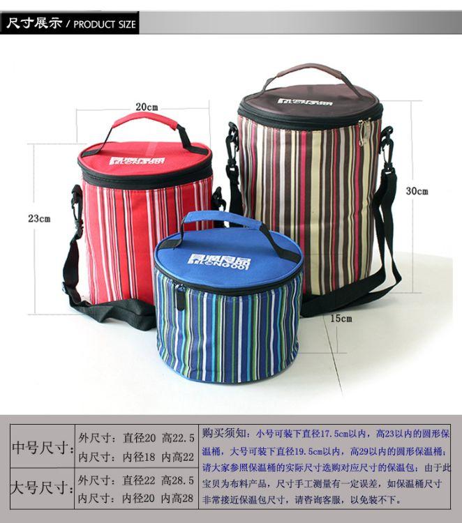 手提保温袋饭盒袋子加厚便当包保温桶袋大号圆形拎包带饭装午餐包