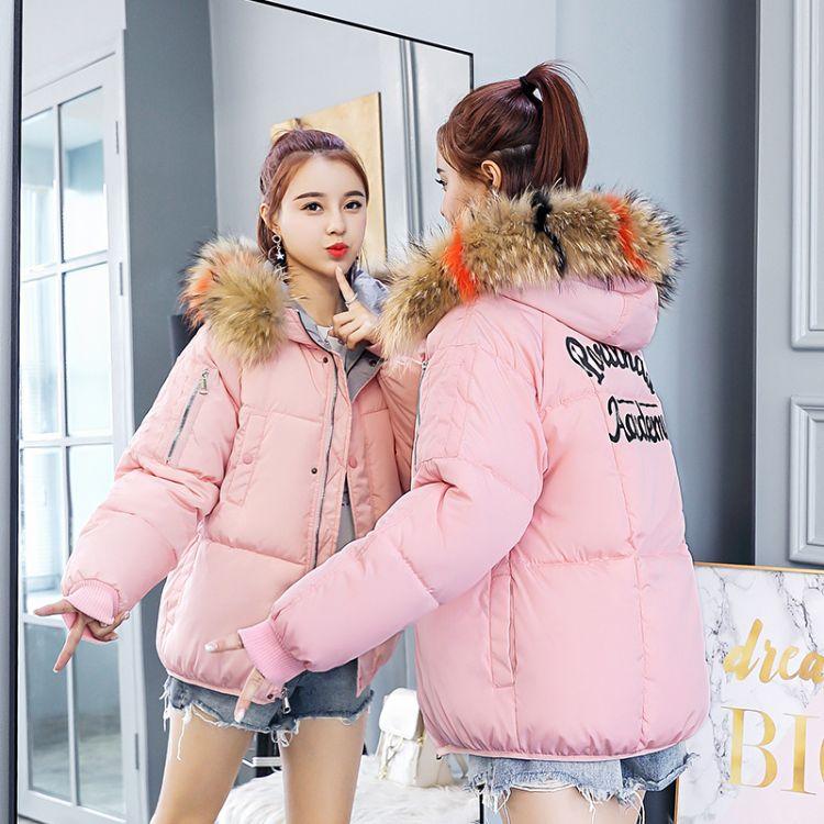 羽绒棉衣女2018冬季新款时尚韩版棉服百搭加厚毛领bf学生棉袄外套