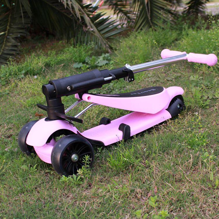 自产自销热卖新款三合一折叠滑板车户外便携儿童脚踏车pu闪光轮代
