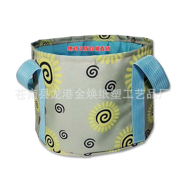 厂家直销便携可折叠手盆旅行泡脚袋折叠洗盆洗漱脸盆旅游泡脚水桶