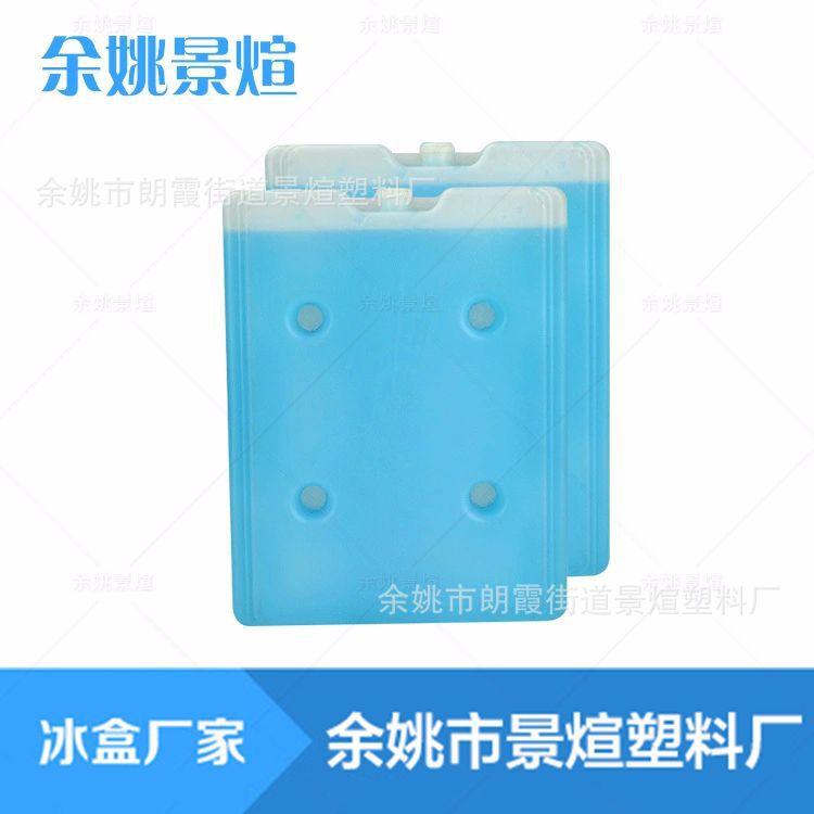 厂家直销外贸原单波浪蓝冰 冰排冰板冰晶盒 母乳保鲜专用冰包冰盒