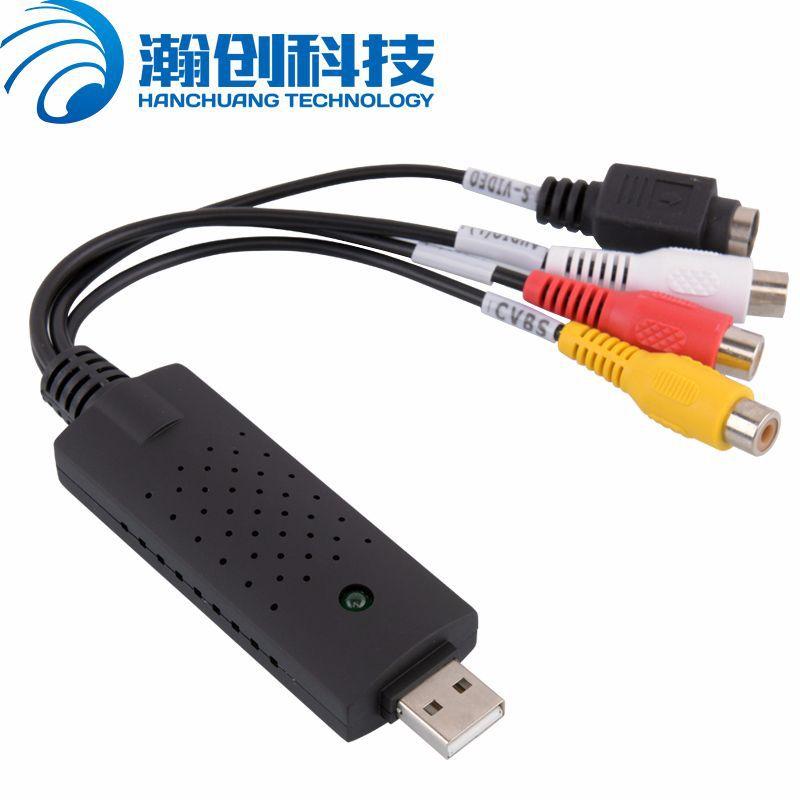 厂家直销 usb视频采集卡 1路采集卡 AV/BNC转USB视频监控转换器