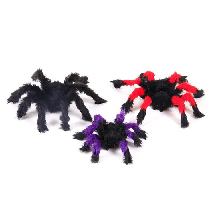 青檬 万圣节用品 吓人黑色毛绒蜘蛛花蜘蛛酒吧KTC装饰品整人玩具