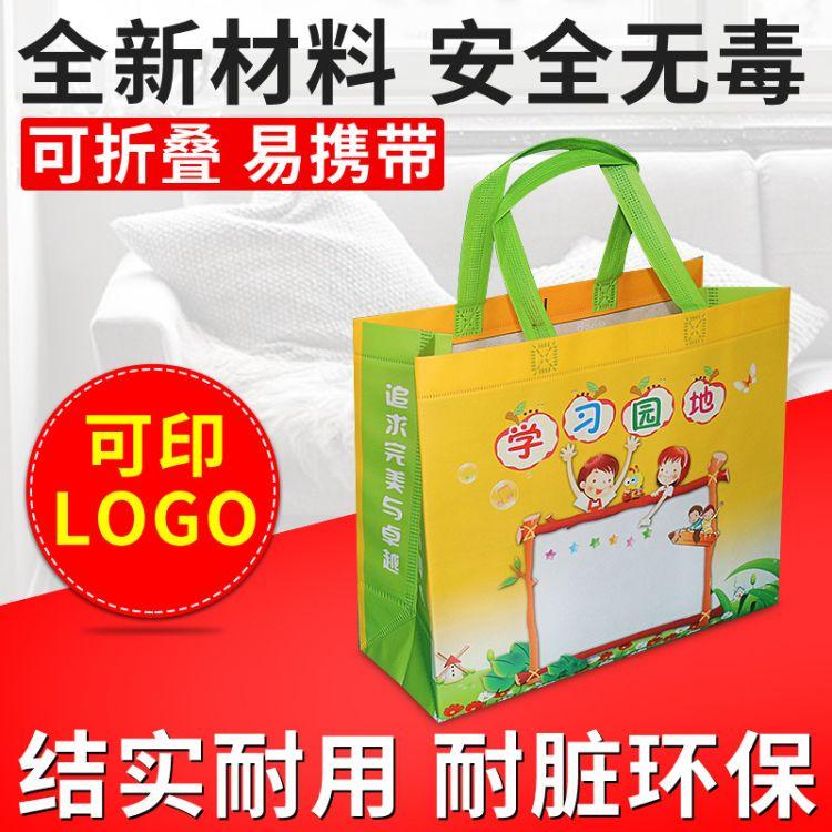 环保无纺购物袋 创意便携多功能防水购物袋