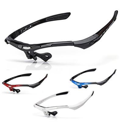 0089骑行眼镜快拆镜架风镜一体自行车 户外单车太阳镜/镜框