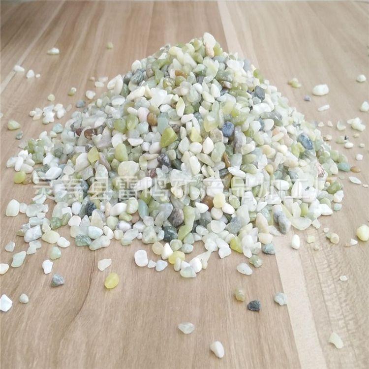 沙灸沙用玉石颗粒 沙浴用玉石沙 汗蒸房铺地按摩沙