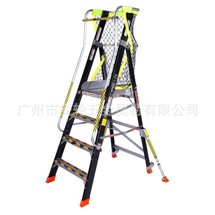 Dr Ladder 可移动作业台 4级绝缘玻璃纤维平台梯配可伸缩外支撑