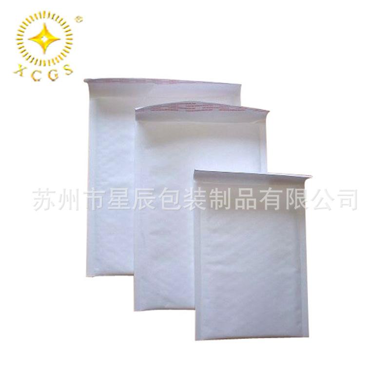 供应上海无锡地区化妆品包装用黄色牛皮纸泡泡信封袋