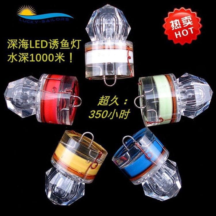 led水下集鱼灯 诱鱼灯 钻石诱鱼灯 深海钓鱼渔具水下照明灯潜水