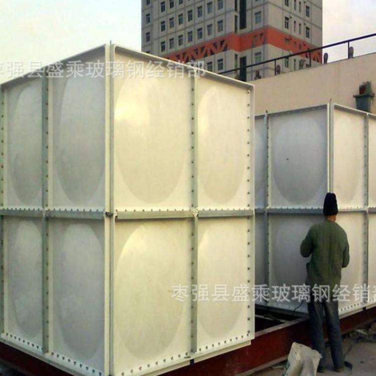 玻璃钢水箱smc模压保温消防组合式拼装玻璃钢水箱型号全厂家直销