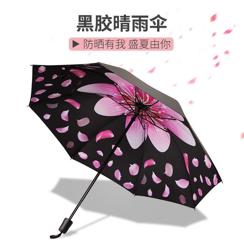 昆明雨伞印字-印花新款小黑伞晴雨两用 防紫外线广告伞 晴雨伞定制广告LOGO