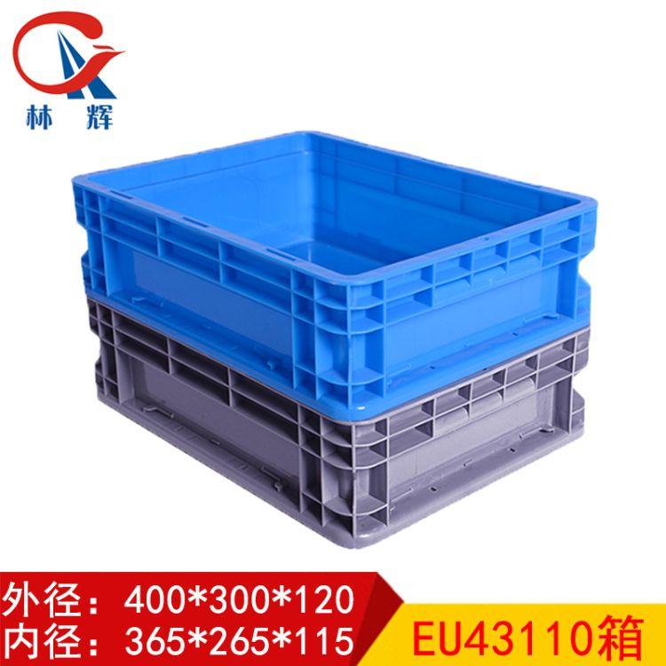 厂家直销eu欧标pp新料4311物流箱工业耐磨大号带盖灰色塑料周转箱