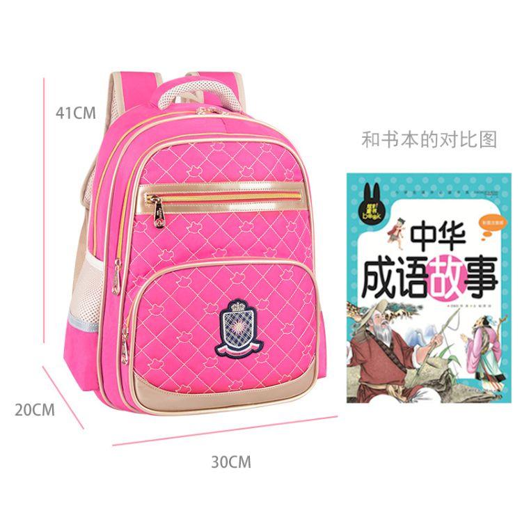 新款厂家直销韩版小学生1-3-6年级学生书包儿童双肩包小学生包包