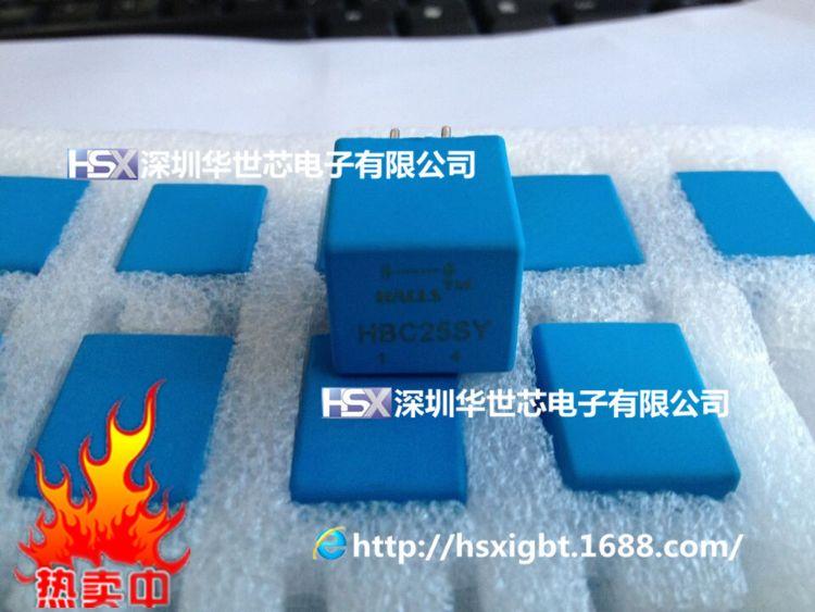 HX25-P LEM莱姆霍尔全新原装进口传感器 变频模块 电力模块