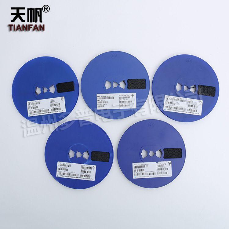 温州专业批发厂家 低价提供各种贴片三极管现货直销