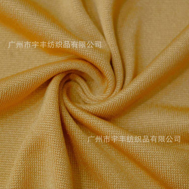 春夏季高端超垂抗皱针织平纹面料 进口针织面料M611080