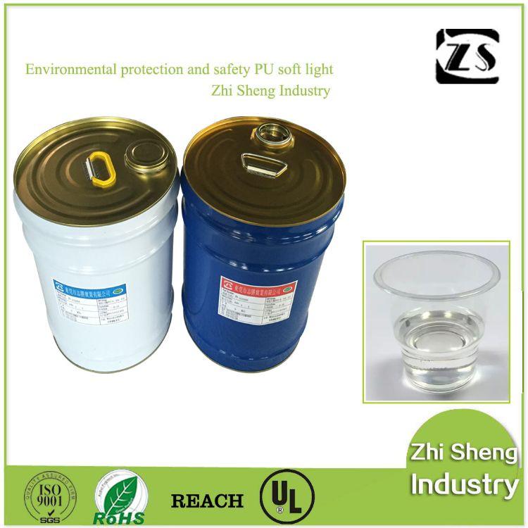 PU弹性树脂 防水树脂胶 硬灯条点光源专用防水胶