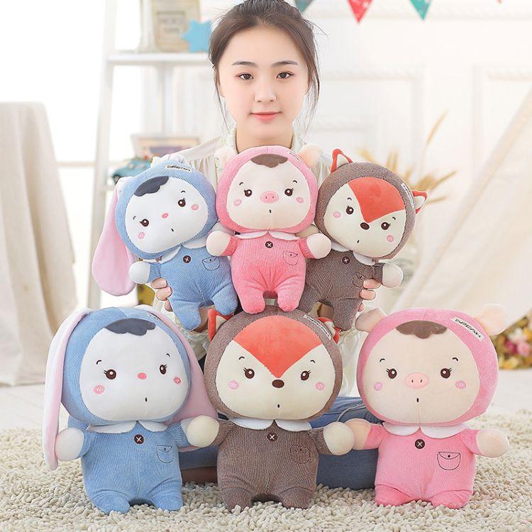 蓝白妮卡陪睡娃娃安抚宝宝婴幼毛绒玩具公仔女六一儿童节礼物