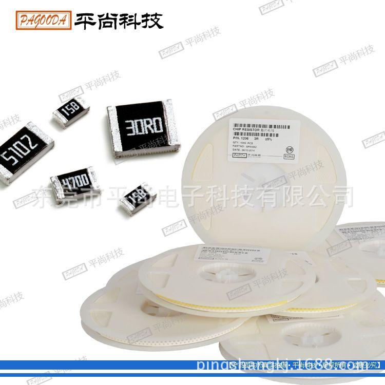 原裝電容器CL21B104KBCNNNC 0603 0805 1206 國巨電容 現貨庫存