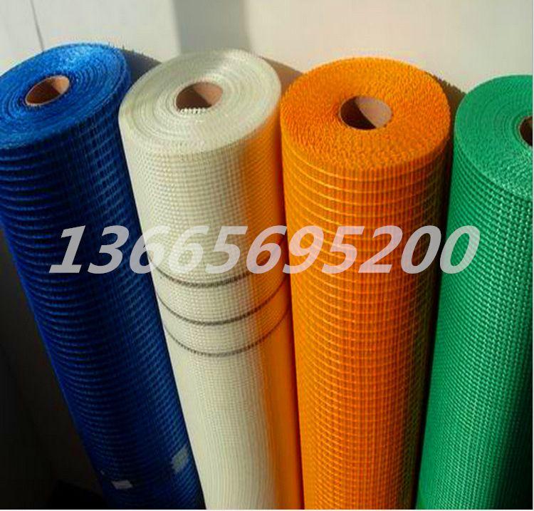 厂家 批发 网格布 纤维网格布带