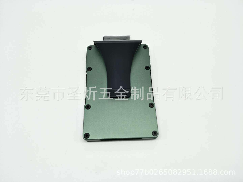 【专利】金属碳纤抽拉RFID钱夹男士信用卡卡夹防磁卡包航空铝钱夹