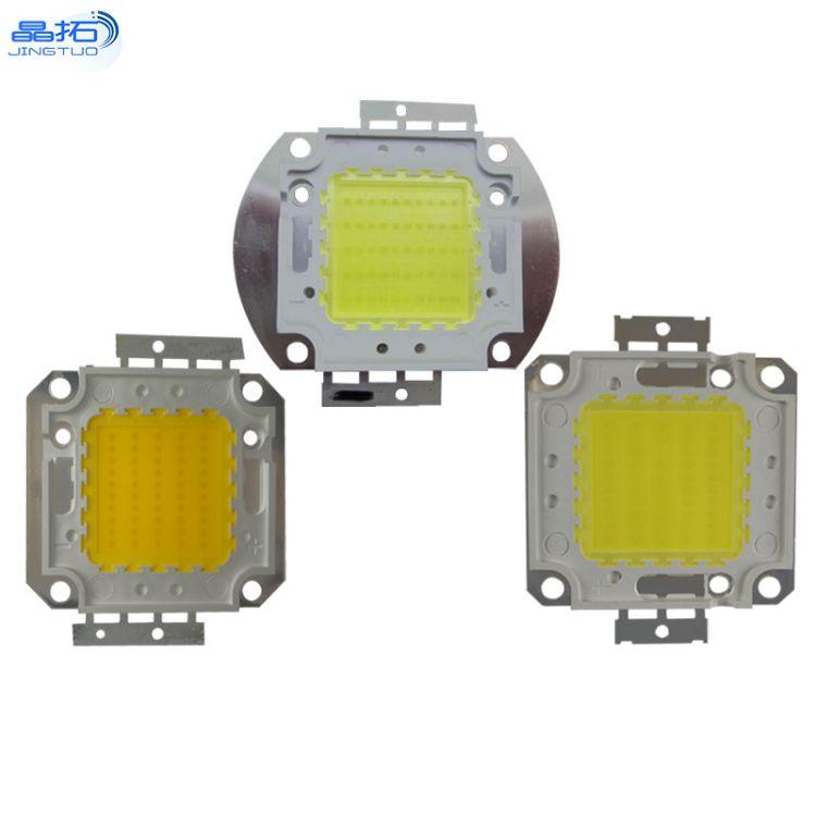 厂家直销50W大功率集成COB面光源美国普瑞灯珠路灯专用光源