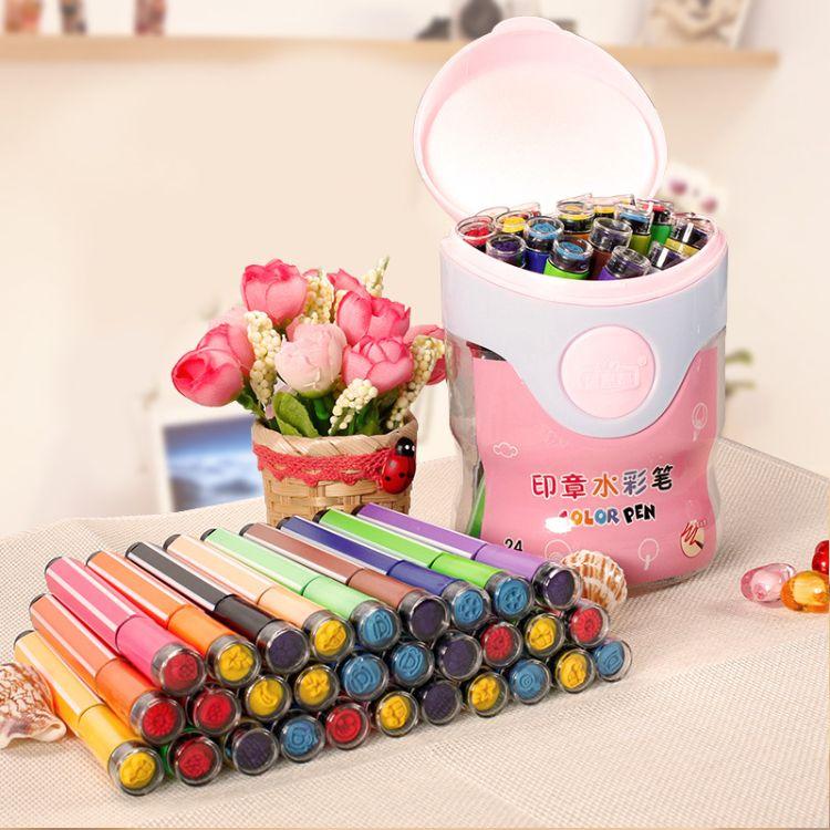 24色带印章水彩笔套装儿童涂鸦绘填色画笔可洗厂家直销开学季文具