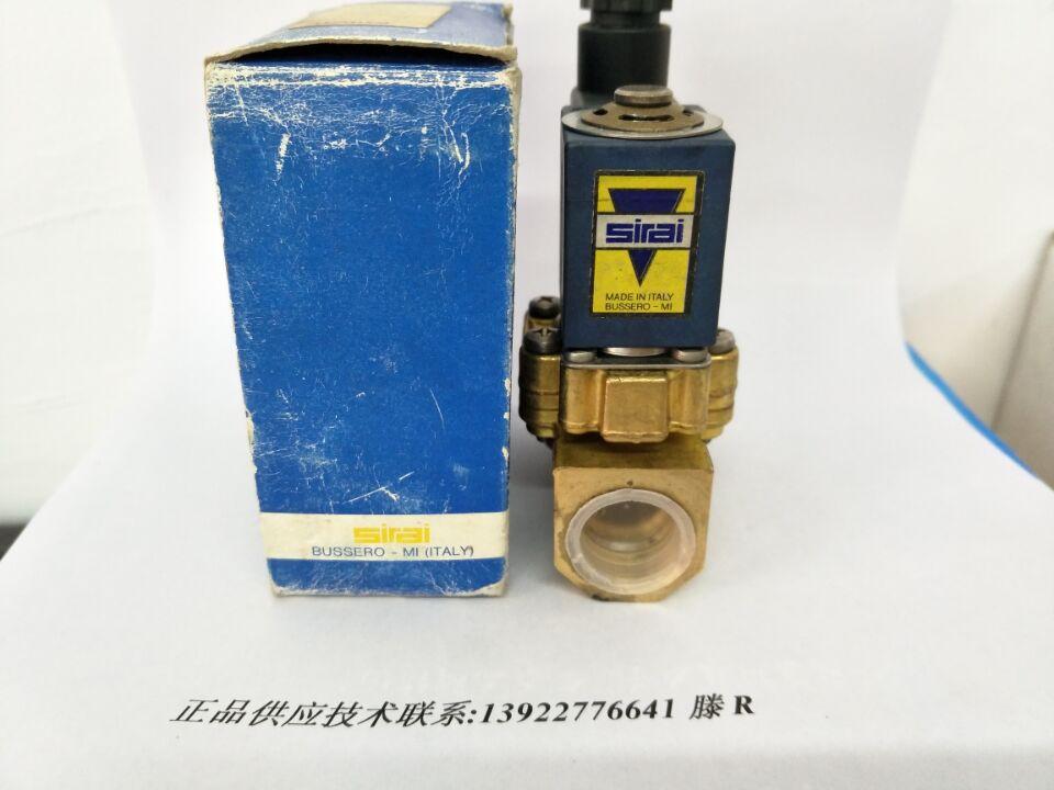 电磁阀Z610A V220Hz50/60 G1/2 常闭电磁阀 燃烧机电磁阀