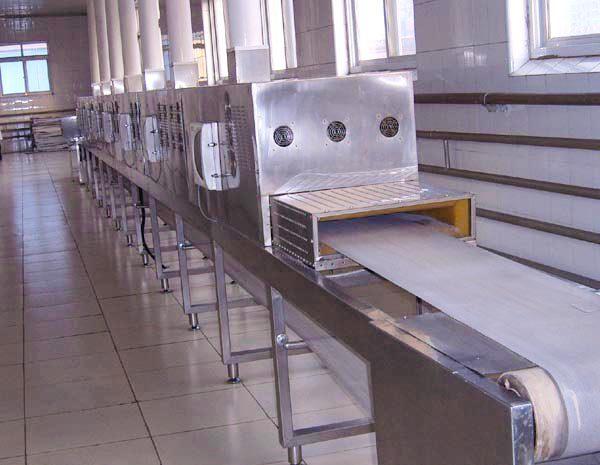 供应-烘干机-输送机- 欢迎来电来函