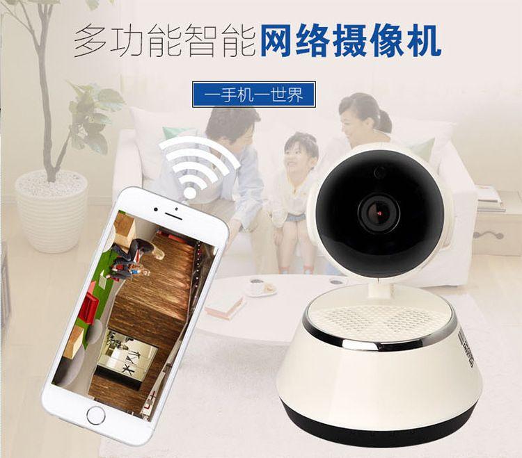 无线V380摄像头wifi高清智能看家神器家用网络摄像机手机远程监控