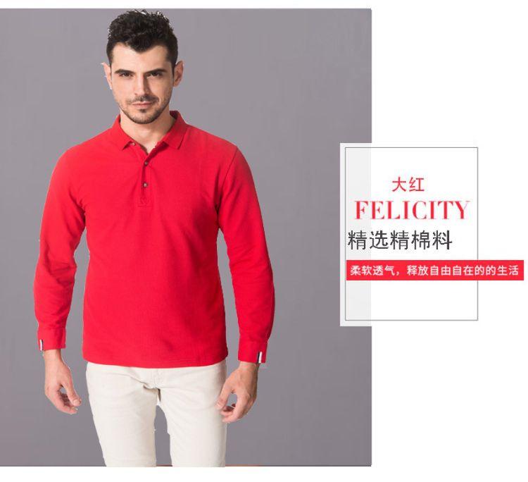 2018秋季新款中年男士长袖Polo衫 T恤翻领男式体恤衫上衣商务男装
