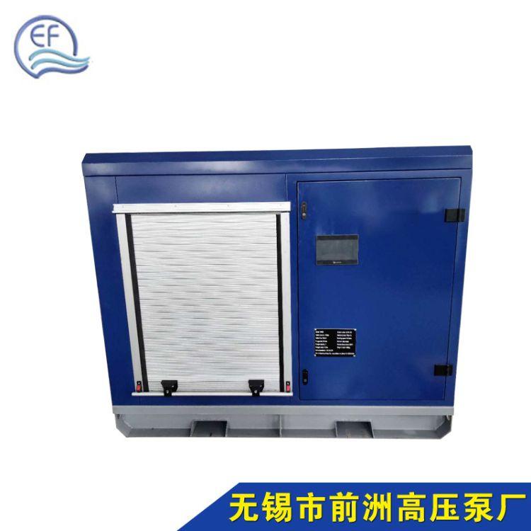 厂家直销垃圾渗滤液用泵 不锈钢柱塞泵 供应垃圾渗滤液高压泵