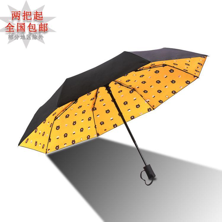 muleden厂家直销8骨黑胶小熊全自动遮阳伞防紫外线广告伞定制logo