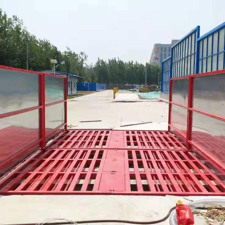 曲靖厂家直销100吨工程洗车机 建筑工地洗轮机 支持定做