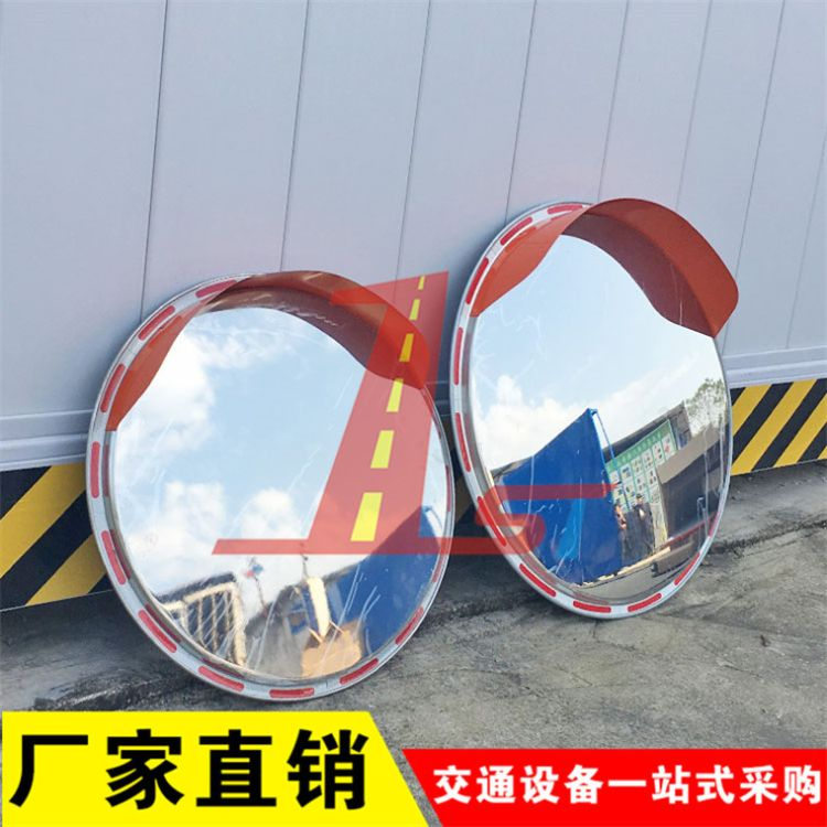 供应超市商场鱼眼睛防盗镜 600mm不锈钢广角镜 交通转弯凸面镜