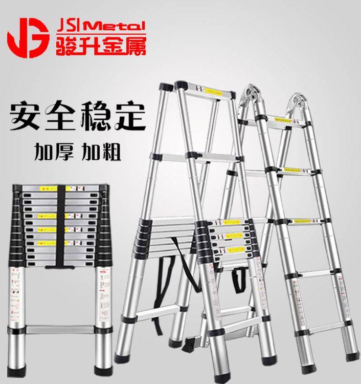 厂家供应批发 登高工具竹节梯多功能折叠梯单梯伸缩梯