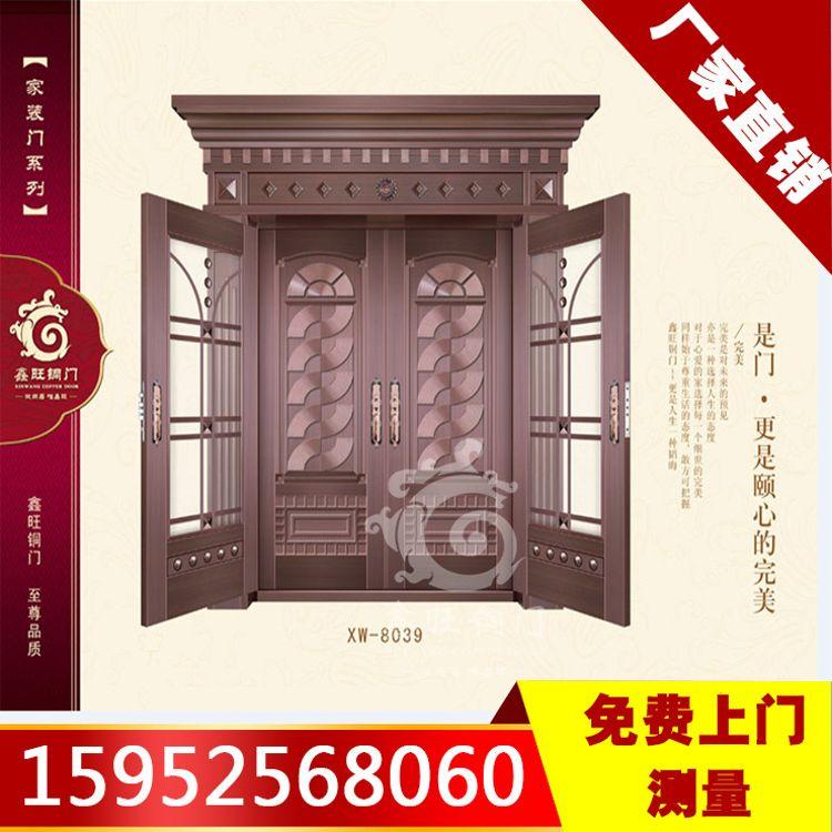 启东铜门厂家直销 自动旋转铜门别墅对开门可免费上门测量安装