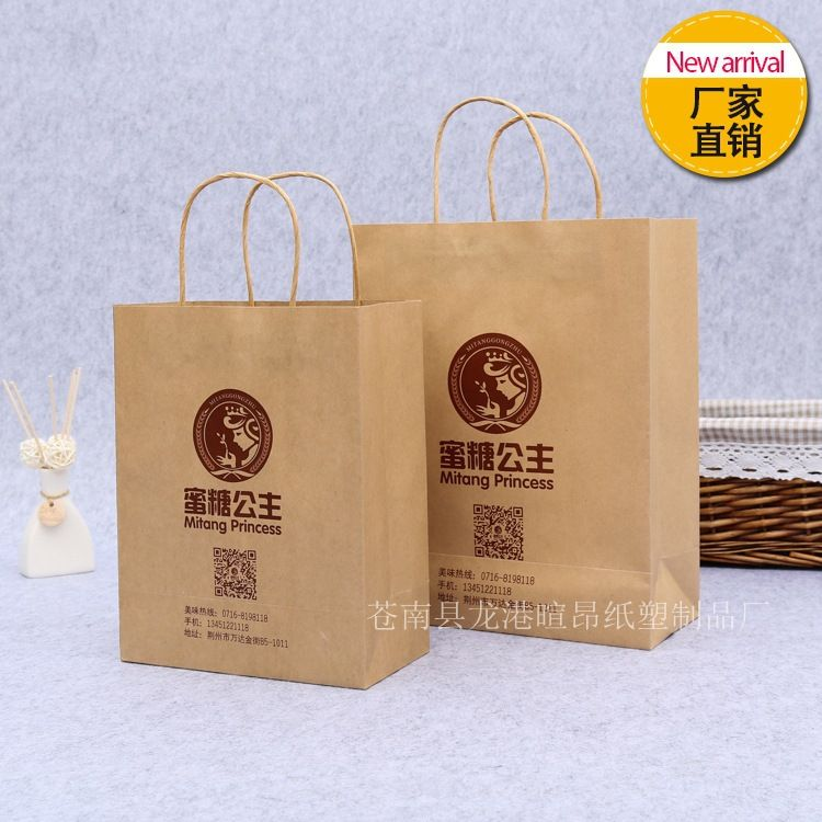 环保牛皮纸袋供应 精品袋 黄牛皮纸购物袋 食品打包袋现货