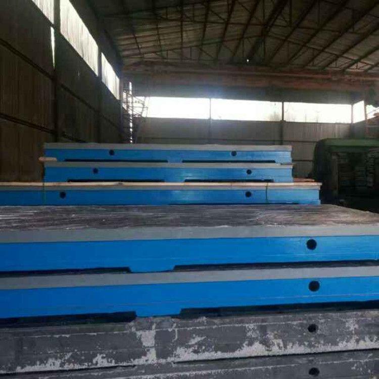 宏双现货 铸铁平台 HT200加厚1500*3000mm测量划线检验焊接工作台批发