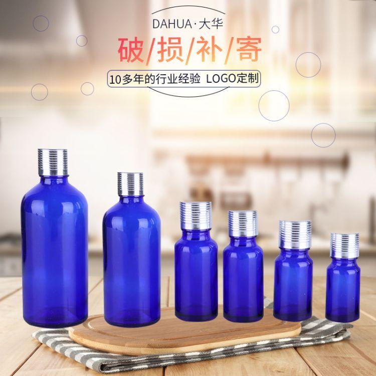 大华 新款高白料蓝色精油瓶 滴管瓶烟油瓶香水瓶