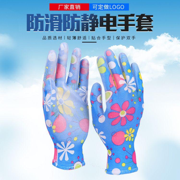 厂家直销花色Pu涂掌防滑防静电手套 薄款尼龙印花防滑劳保手套