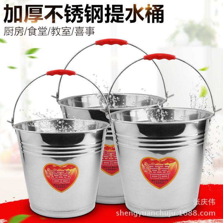 批发无磁不锈钢手提水桶 鱼桶 洗衣洗菜洗车桶 家用储水桶