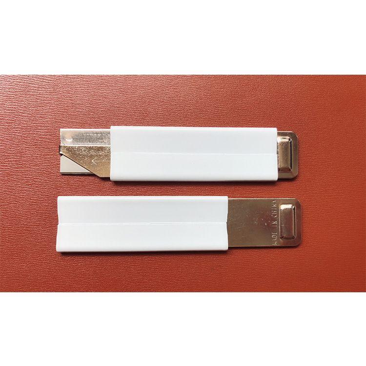 厂家直销 专业制作 纸箱割刀 多功能刀片 美工刀片