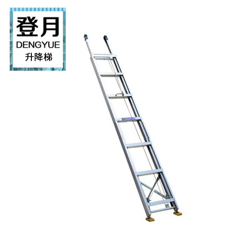 登月铝合金升降梯 电力电信消防高空作业工业用梯 工程梯子5米