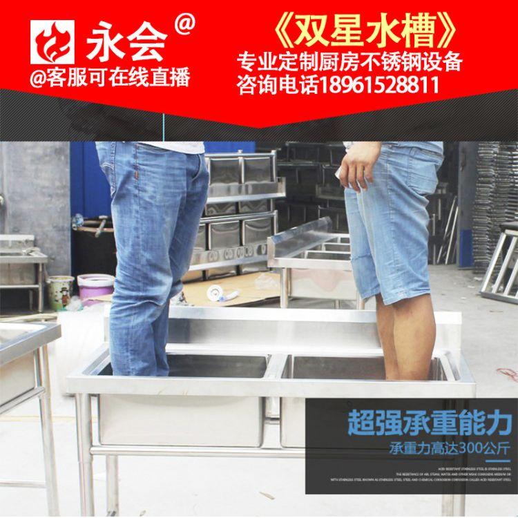 厂家定制不锈钢水池水槽三槽二槽单槽厨房酒店食堂洗菜盆洗碗池