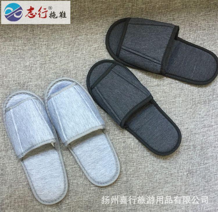 现货批发出差旅行拖鞋鞋 全棉折叠拖鞋 酒店非一次性拖鞋 可代发