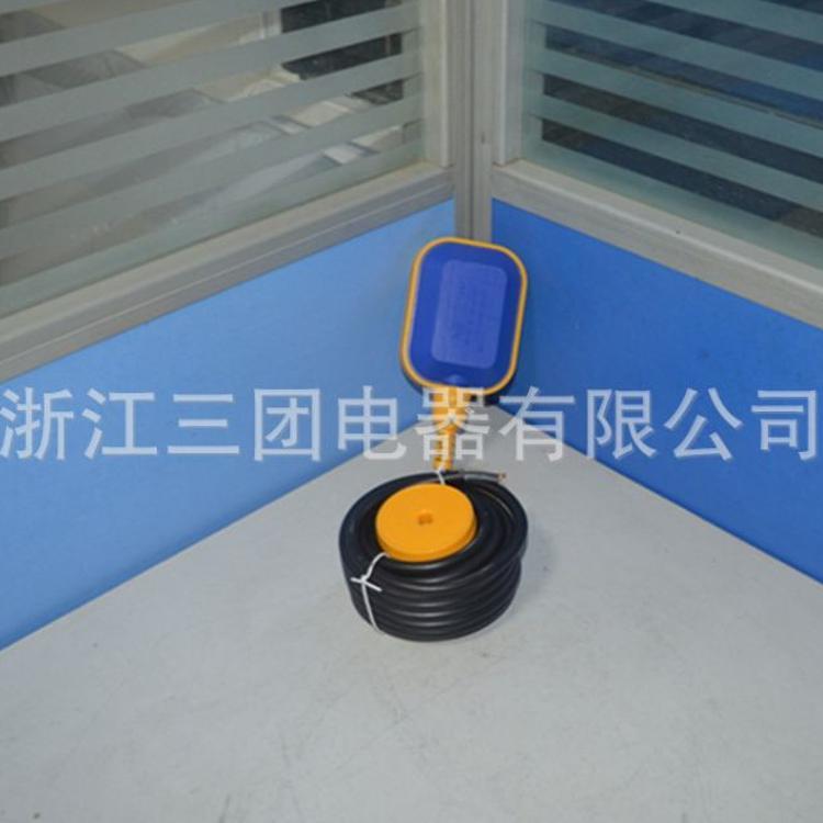 电浮球 KEY浮球液位控制器 UK-211浮球液位控制器 厂家直销