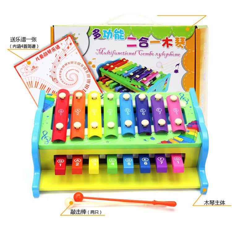 木质多功能二合一手敲琴 儿童木琴 宝宝早教乐器 木制八音琴
